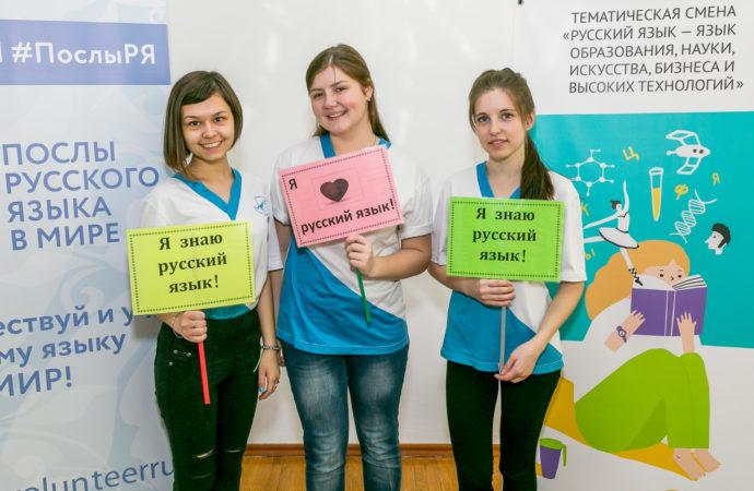 Русский язык собрал ребят из 11 стран в «Орлёнке»
