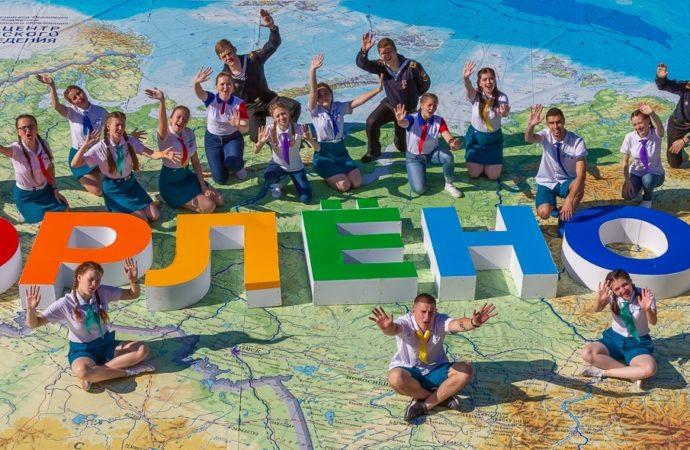 День защиты детей в «Орлёнке» отметят более 3000 мальчишек и девчонок из России и стран СНГ