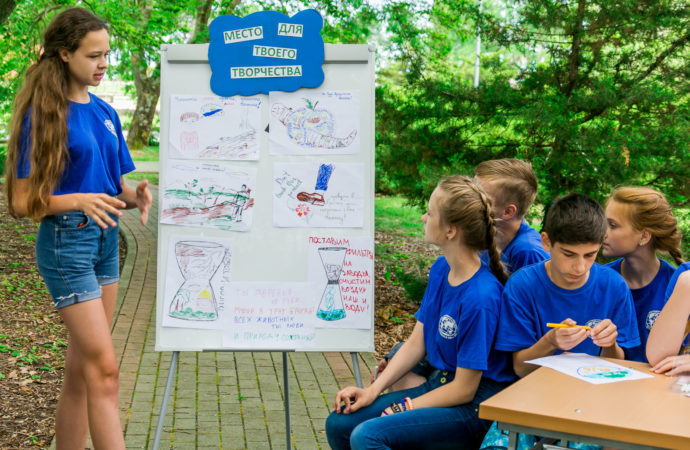 Дети России открывают мир с РГО