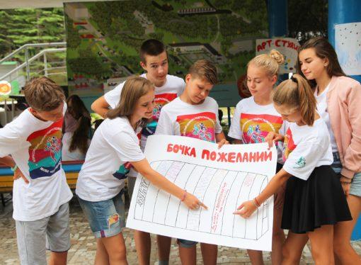 Лидеры детских объединений готовятся стать вожатыми в «Орлёнке»
