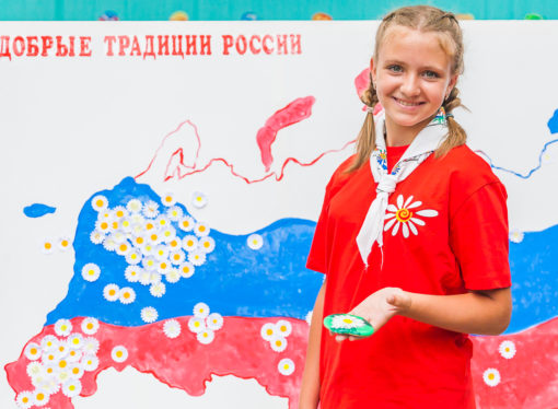 День семьи в «Орлёнке» отметят более 3000 детей