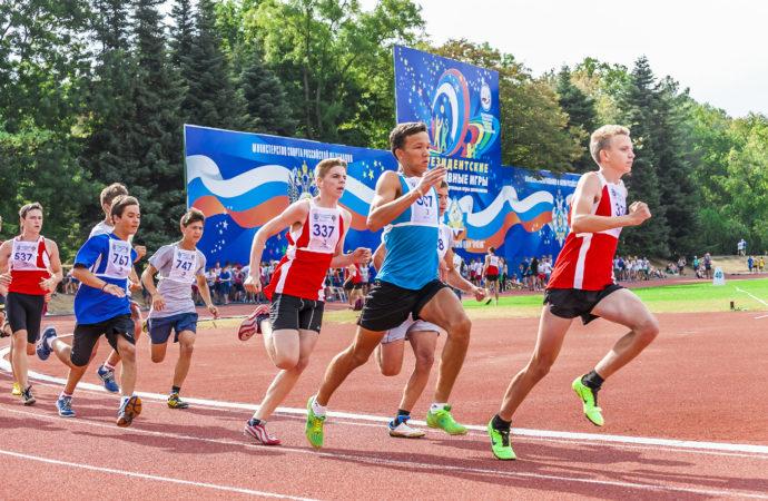 Финал Президентских спортивных игр школьников -2019 пройдёт в «Орлёнке»
