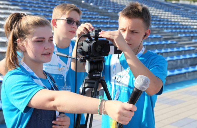 Форум детского и юношеского экранного творчества открывается в «Орлёнке»