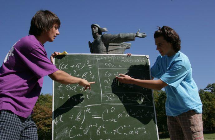 Юные математики страны собрались в «Орлёнке»