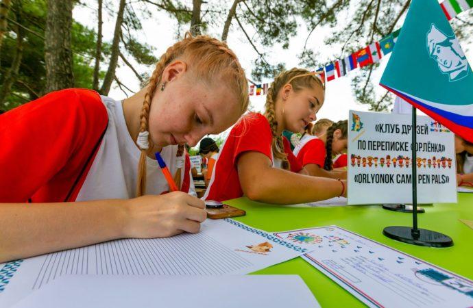 Дети из всех регионов России отметят  Всемирный день почты в «Орлёнке»