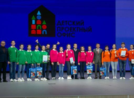 Дети России презентуют проекты главных событий 60-го года рождения «Орлёнка»