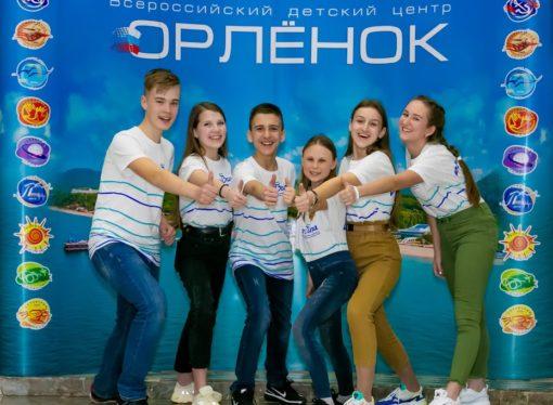 «Орлёнок» — центр притяжения юных журналистов