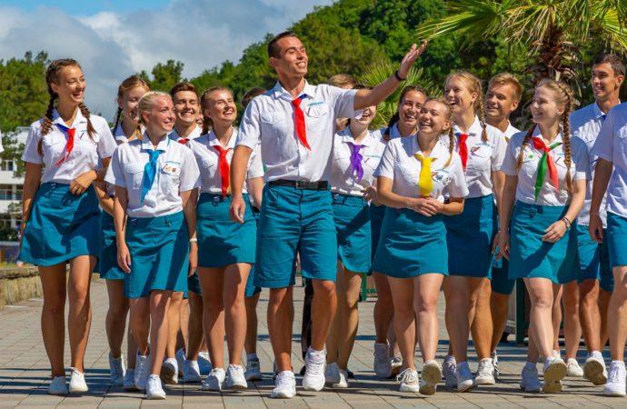 Виртуальная школа вожатых открылась в «Орлёнке»