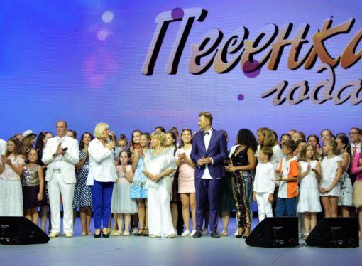 В «Орлёнке» открывается Международный телевизионный фестиваль «Песенка года»