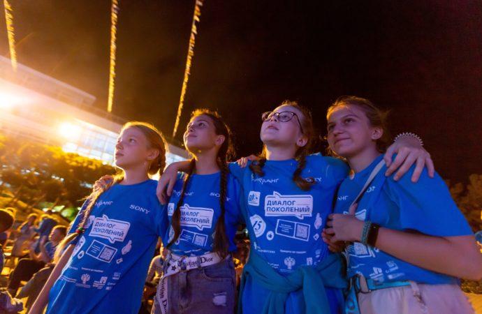 Президент России поприветствовал участников форума «Бумеранг»
