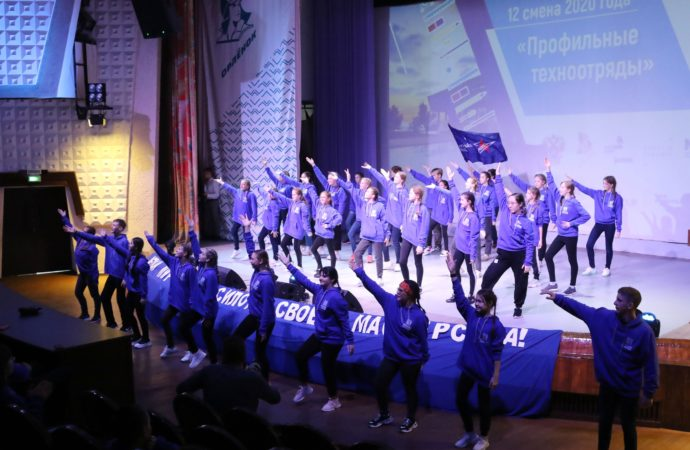Победители и призёры WorldSkills Russia прибыли в «Орлёнок»