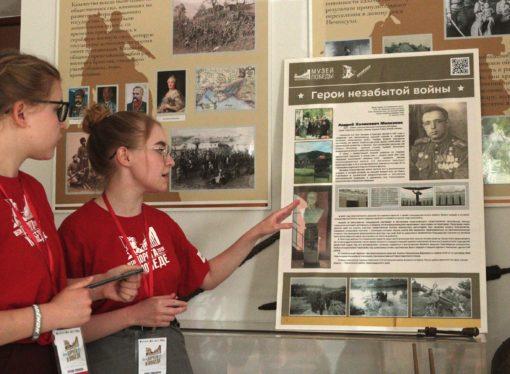 В «Орлёнке» открылся «Школьный Музей Победы»