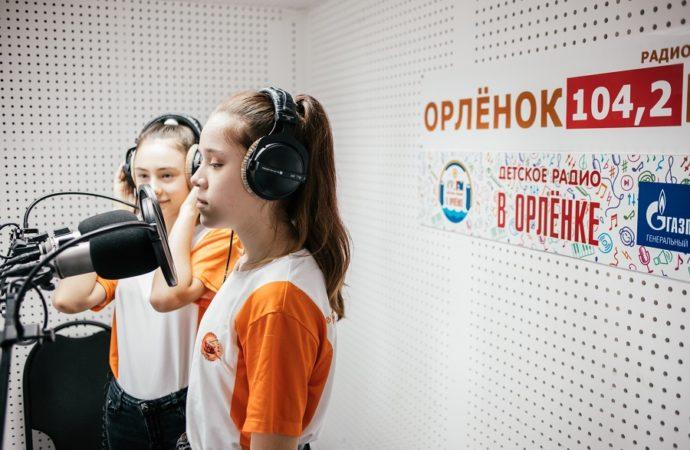 В «Орлёнке» отметят Всемирный день радио