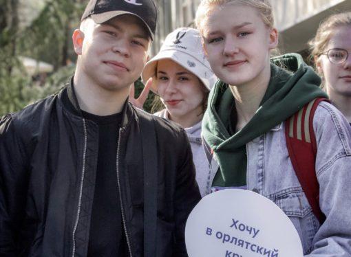 В «Орлёнок» приехали больше тысячи детей