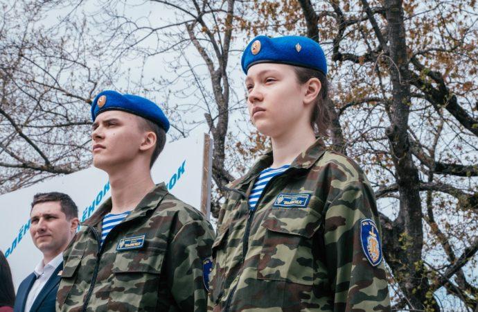Всероссийский сбор юных патриотов открылся в «Орлёнке»