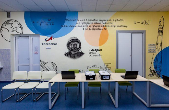 Роскосмос открыл в «Орлёнке» свой класс