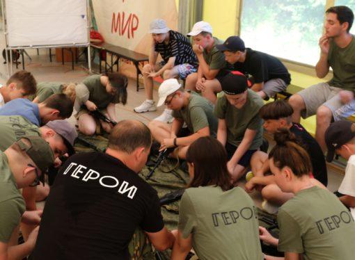 Отряд героев прибыл во Всероссийский детский центр