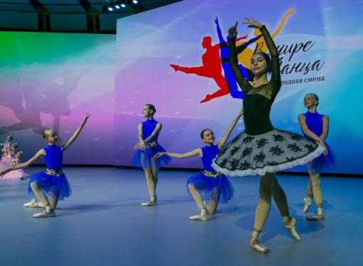 Артисты Большого театра дадут мастер-классы в «Орлёнке»