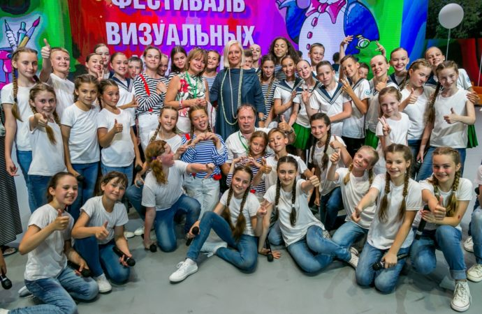 XXV Всероссийский фестиваль визуальных искусств стартует в «Орлёнке»