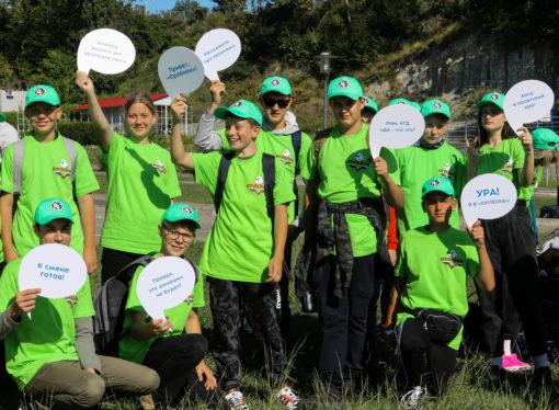 Двести детей из Калужской области стартуют в будущее в «Орлёнке»