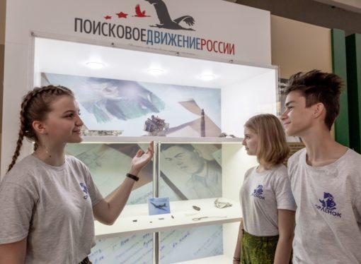 Юные поисковики «Орлёнка» работают в базах данных Минобороны РФ